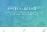 onepage 반응형 테마 jalux #01